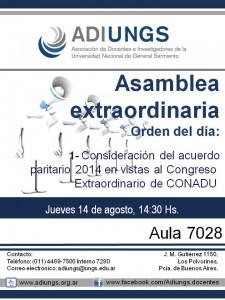 Asam_extra_14_08_14