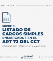 Articulo-73-listado